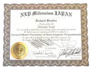 米国NLP協会認定マスタープラクティショナー資格証TAKA